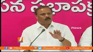 TRS MLC Karne Prabhakar Criticize Congress Comments Over Reservations Issues In Telangana | iNews - INEWS