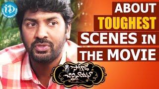 Director Kalyan Krishna About Toughest Scenes In The Movie || Soggade Chinni Nayana Movie - IDREAMMOVIES