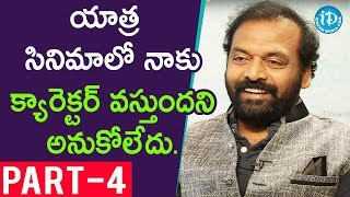 Actor Dil Ramesh Exclusive Interview Part #5 || Face To Face With iDream Nagesh - IDREAMMOVIES