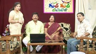 Gul Gul Deepavali || Comedy Skit - TELUGUONE