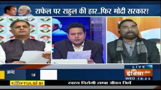 Kurukshetra | February 13, 2019: Has CAG Report Diffused Rahul Gandhi's Rafale Deal Bomb ? - INDIATV