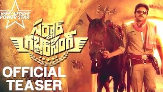 Sardaar Gabbar Singh - Teaser | Pawan Kalyan Birthday | Review | #LehrenTurns29 - LEHRENTELUGU