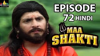Maa Shakti Devotional Serial Episode 72 | Hindi Bhakti Serials | Sri Balaji Video - SRIBALAJIMOVIES