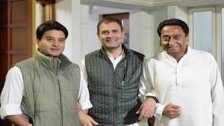 Rahul Gandhi Shares Picture with Jyotiraditya Scindia & Kamal Nath | ABP News - ABPNEWSTV