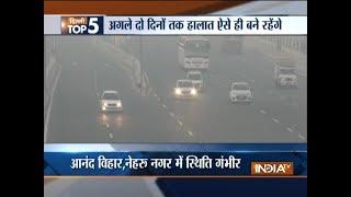 Delhi Top 5   November 22, 2018 - INDIATV