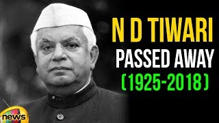 N D Tiwari Only Politician To Have Served As CM Of Two States, passed Away At age Of 93 | Mango News - MANGONEWS