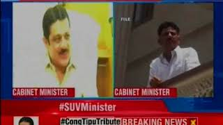 Karnataka Cabinet Ministers demands for new cars, Chief secretary denies proposals - NEWSXLIVE