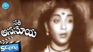 Sati Anasuya Movie Scenes - Jamuna Falls In Trouble || Anjali Devi || NTR || Gummadi - IDREAMMOVIES