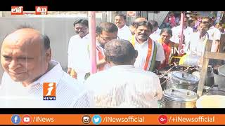 Special Story On Station Ghanpur Assembly Constituency | Loguttu | iNews - INEWS