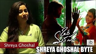 Shreya Ghoshal about Oka Manasu O Manasa Song - idlebrain.com - IDLEBRAINLIVE