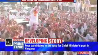 Who will be next Haryana CM? - TIMESNOWONLINE