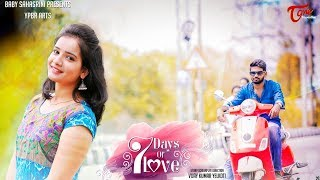 7 Days Of Love | Telugu Short Film 2017 | By Vijay Kumar Yelkoti - YOUTUBE