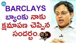Barclays బ్యాంకు నాకు క్షమాపణ చెప్పిన సందర్భం - Babu Gogineni || Dil Se With Anjali - IDREAMMOVIES