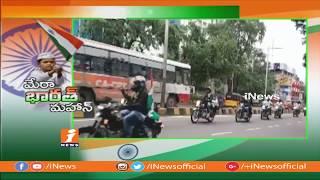 బంజారాహిల్స్ పీఎస్ ముందు నిప్పంటించుకున్న యువకుడు, పరిస్థితి విషమం | Hyderabad | iNews - INEWS