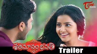 Sathamanam Bhavati Movie Trailer | Sharwanand, Anupama Parameshwaran - TELUGUONE