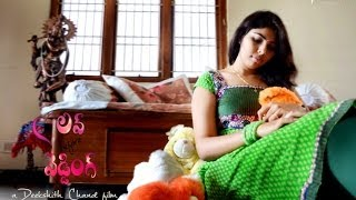 LOVE BEFORE WEDDING| a DEEKSHITH CHAND short Film| L SQUARE PRODUCTIONS - YOUTUBE