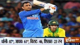 India wins historic ODI bilateral series against Australia - INDIATV