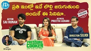 Pressure Cooker Movie Team Exclusive Full Interview || Talking Movies With iDream - IDREAMMOVIES