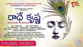 Krishnashtami Special Song |Radhe Krishna| by Deepthi Parthasarathy, Sahan Sreya - TELUGUONE