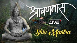 LIVE - Shravan Somvar - Popular Shiv Mantras - Shiv Mantra Jaap - BHAKTISONGS