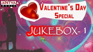 Valentine's Day Special Telugu Movie Songs || Jukebox - I - ADITYAMUSIC