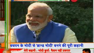 Watch: Questions you always wanted to ask, Listen to Modi's answers - ZEENEWS