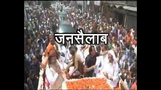 Atal Bihari Vajpayee: People shower flowers at Asthi Kalash Yatra - ABPNEWSTV