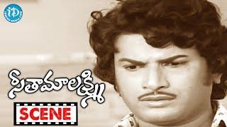 Seetha Mahalakshmi Movie Scenes - Satyam Goes To Rameshwari House || Chandra Mohan - IDREAMMOVIES
