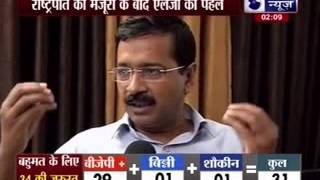 Arvind Kejriwal: Najeeb Jung running backdoor government for BJP in Delhi - ITVNEWSINDIA