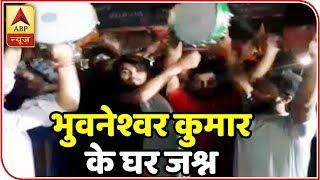 Namaste Bharat: Celebrations at Bhuvneshwar Kumar's home in Meerut as he shines in Asia Cu - ABPNEWSTV