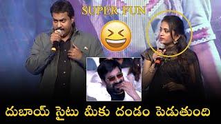 Sunil Hilarious Speech Disco Raja Pre Release Event | TFPC - TFPC