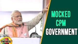 Prime Minister Narendra Modi Mocked  CPM Government, Public Rally in Sonamura   Mango News - MANGONEWS