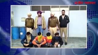 video : लूटपाट की वारदातों को अंजाम देने वाले चार युवक गिरफ्तार