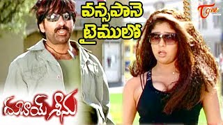 Dubai Seenu Songs || Once Upon Video song || Ravi Teja || Nayanatara || #DubaiSeenu - TELUGUONE