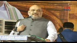 Amit Shah Speech at Tamil Nadu Maha Shakthi Kendram in Chennai | CVR News - CVRNEWSOFFICIAL