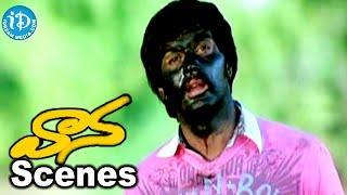 Vaana Movie - Ajay, Vinay Rai, Meera Chopra Nice Scene - IDREAMMOVIES