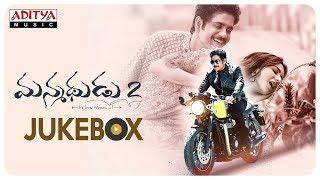 Manmadhudu 2 Movie Full Songs Jukebox || Akkineni Nagarjuna, Rakul Preet || Chaitan Bharadwaj - ADITYAMUSIC