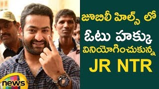 Jr NTR Cast His Vote with his Wife and Mother In Hyderabad | #TelanganaElections2018 | Mango News - MANGONEWS
