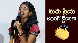 Madhu Priya Sings Anna Vilekaranna Song | TFPC - TFPC