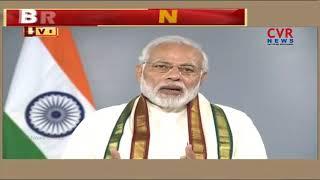PM Narendra Modi Flags Off Emergency Ambulance Service | CVR News - CVRNEWSOFFICIAL