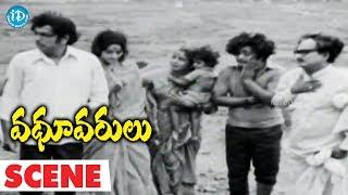 Vadhu Varulu Movie Climax Scene || Giri Babu, Bharati, Chandra Mohan, Anjali Devi - IDREAMMOVIES
