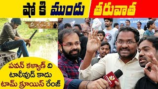 Agnyaathavaasi public talk - Before and after show | #AgnyaathavaasiStorm | Pawan Kalyan | Trivikram - IGTELUGU