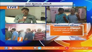 All Set For Karnataka Elections in 222 Constituencies | High Security at Polling Stations | iNews - INEWS