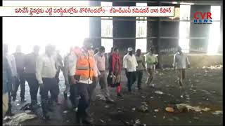 GHMC Commissioner Dana Kishore Inspection in GHMC Transfer Station | Kukatpally | CVR NEWS - CVRNEWSOFFICIAL