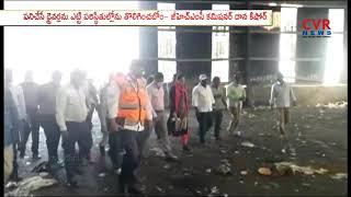 GHMC Commissioner Dana Kishore Inspection in GHMC Transfer Station | Kukatpally | CVR NEWS - CVRNEWSOFFICIAL