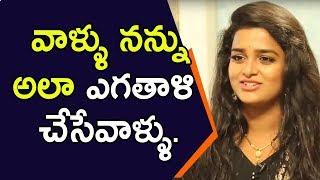 వాళ్ళు నన్ను అలా ఎగతాళి చేసేవాళ్ళు. - TV Artist Sreevani || Soap Stars With Anitha - IDREAMMOVIES
