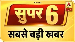 Super 6: Rains cause water logging in Delhi NCR - ABPNEWSTV