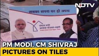PM Modi On Kitchen Tiles: Sarkari Touch For Madhya Pradesh Home Scheme - NDTV
