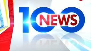 News 100: IIT-Delhi sets up massive MIMO lab for 5G mission - ZEENEWS
