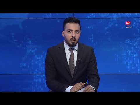 استمرار التصعيد الحوثي في الحديدة | تفاصيل اكثر مع الصحفي - سامي الاهدل